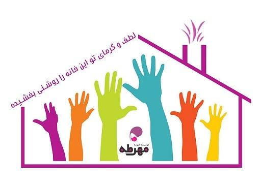 روز جهانی داوطلب گرامی باد