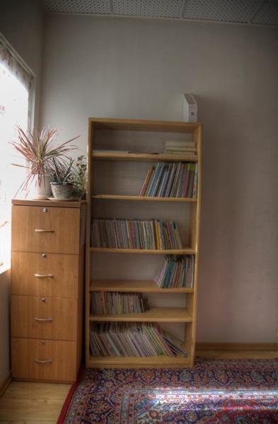 کتابخانه خانه اقاقیا موسسه نیکوکاری مهرطه