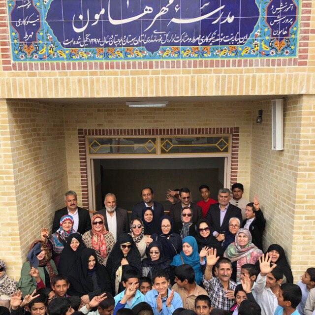 دبیرستان مهر هامون برای بچه های هامون