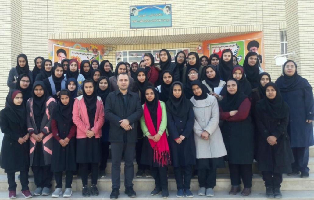 دختران شهرستان هامون در پروژه گروه مهر هامون