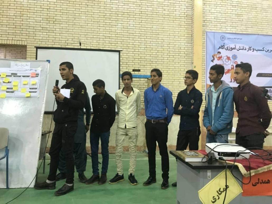 کارگاه کار آفرینی برای دانش آموزان سیستان و بلوچستان