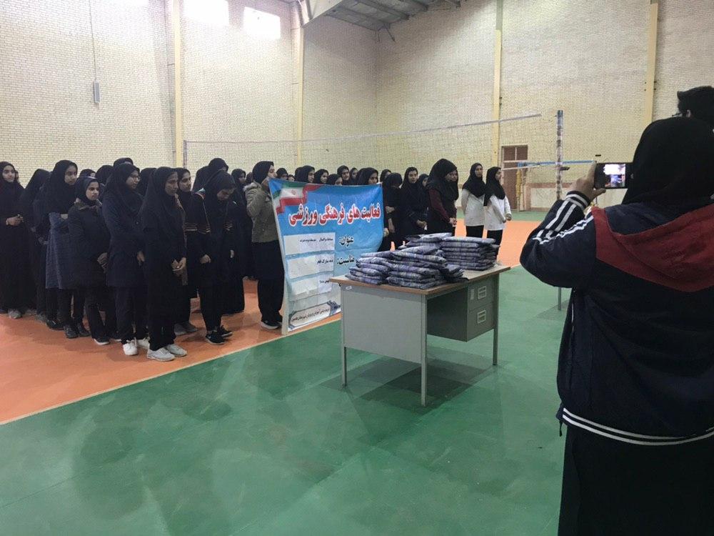 مسابقات ورزشی دختران در شهرستان هامون