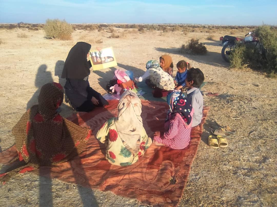 قصه خوانی برای کودکان عشایر
