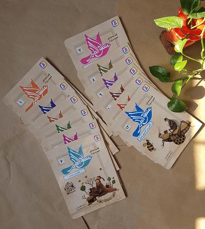 داستان های عطار نیشابوری به زبان ساده برای کودکان