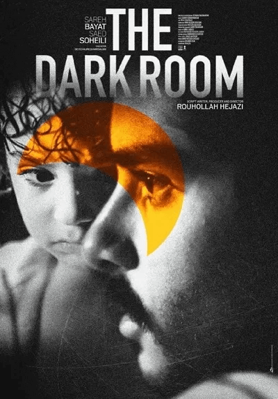 نگاهی بر فیلم اتاق تاریک - پدیده آزار جنسی کودکان